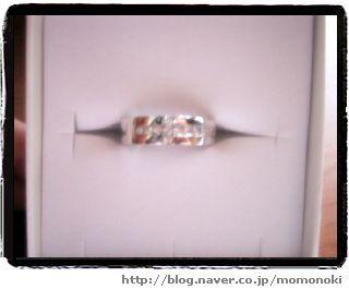 200531310323365456546-momonoki.jpg
