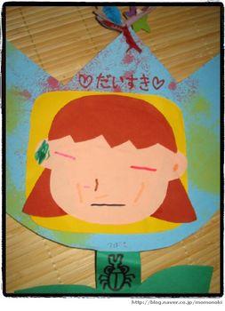 20054910255088068849-momonoki.jpg
